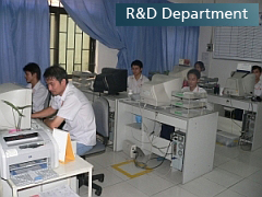 R & U Department